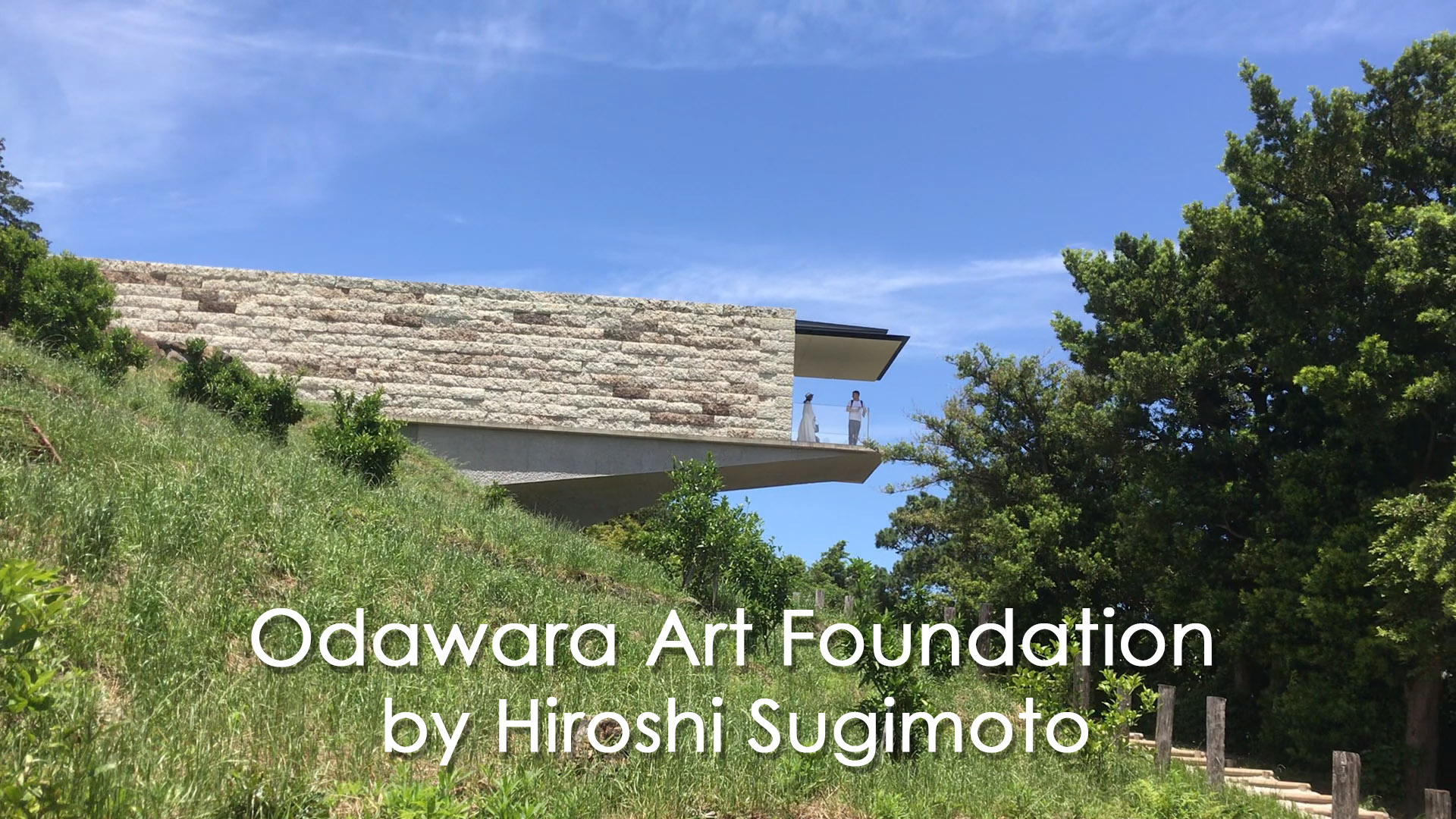 Odawara Art Foundation by Hiroshi Sugimoto